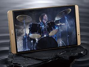 Huawei P8 Lite - Thin, light and perfectly balanced
