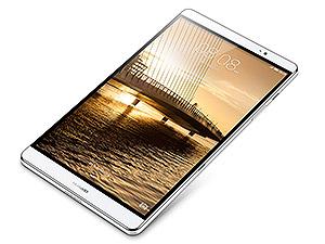 Huawei P8 Lite - Enhanced audio experience