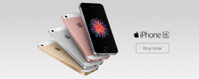 iPhone SE Mobile Banner